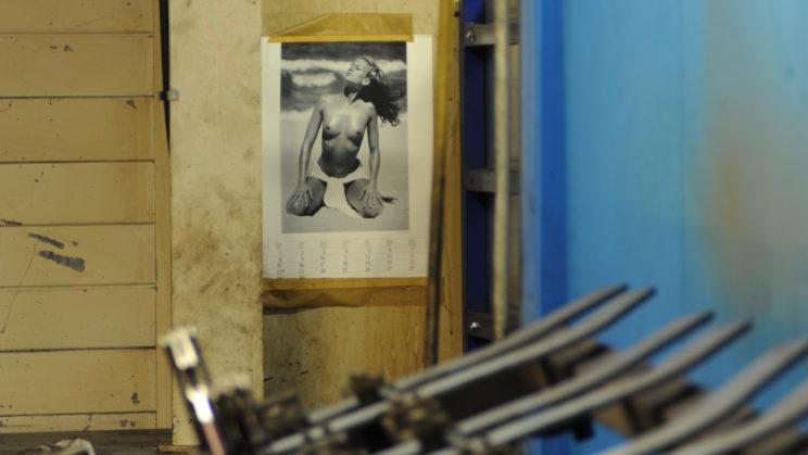 Imprimerie. © Laurent Carte